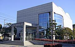 福山市人  権平和資料館