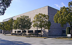 広島県立  歴史博物館